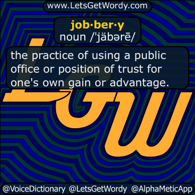 jobbery 07/15/2016 GFX Definition