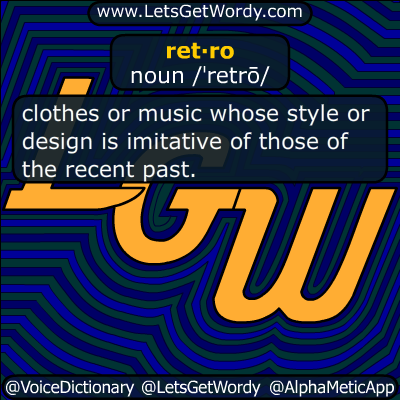 retro 07/24/2016 GFX Definition
