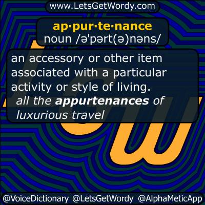 appurtenance 09/02/2015 GFX Definition