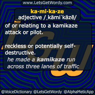 kamikaze 02/23/2014 GFX Definition